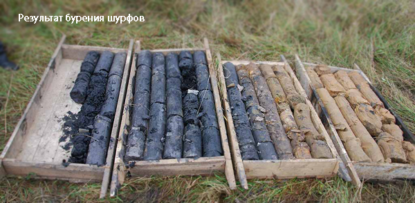 Пробные заборы грунта из разных шурфов (пробных скважин)